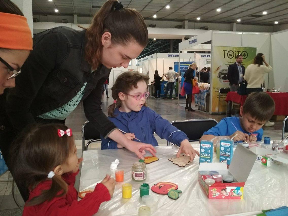 «Яготинское для детей» стала партнером выставки FreeFromFood Ukraine 2017