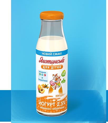 Йогурт «Абрикос-облепиха»