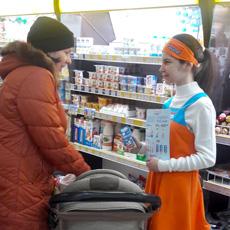 Українським споживачам розповідатимуть про виробництво дитячого молочного харчування