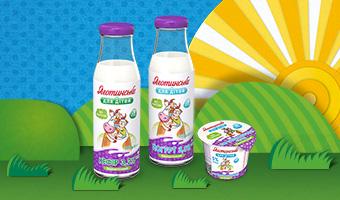 ТМ «Яготинське для дітей» розширює лінійку безлактозної молочної продукції