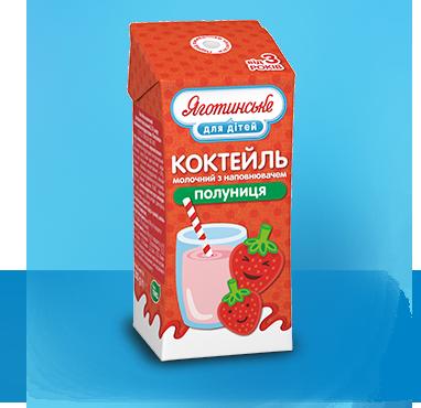 Коктейль молочний «Полуниця»