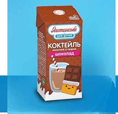 Коктейль молочний «Шоколад»