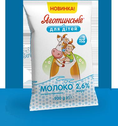 Молоко 2,6% жиру в Тетра Фіно, 900 г