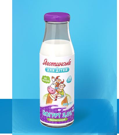 Йогурт безлактозний
