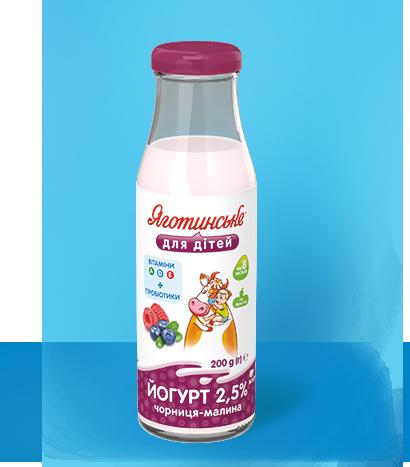 Йогурт «Чорниця-малина»