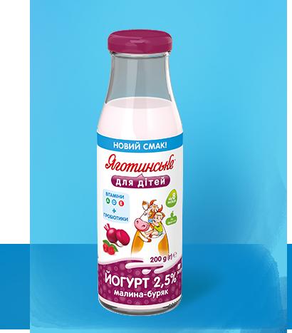 Йогурт «Малина-буряк»